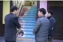 『전북에너지서비…